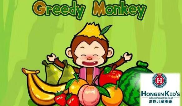洪恩英语湖东校区英语角Greedy Monkey