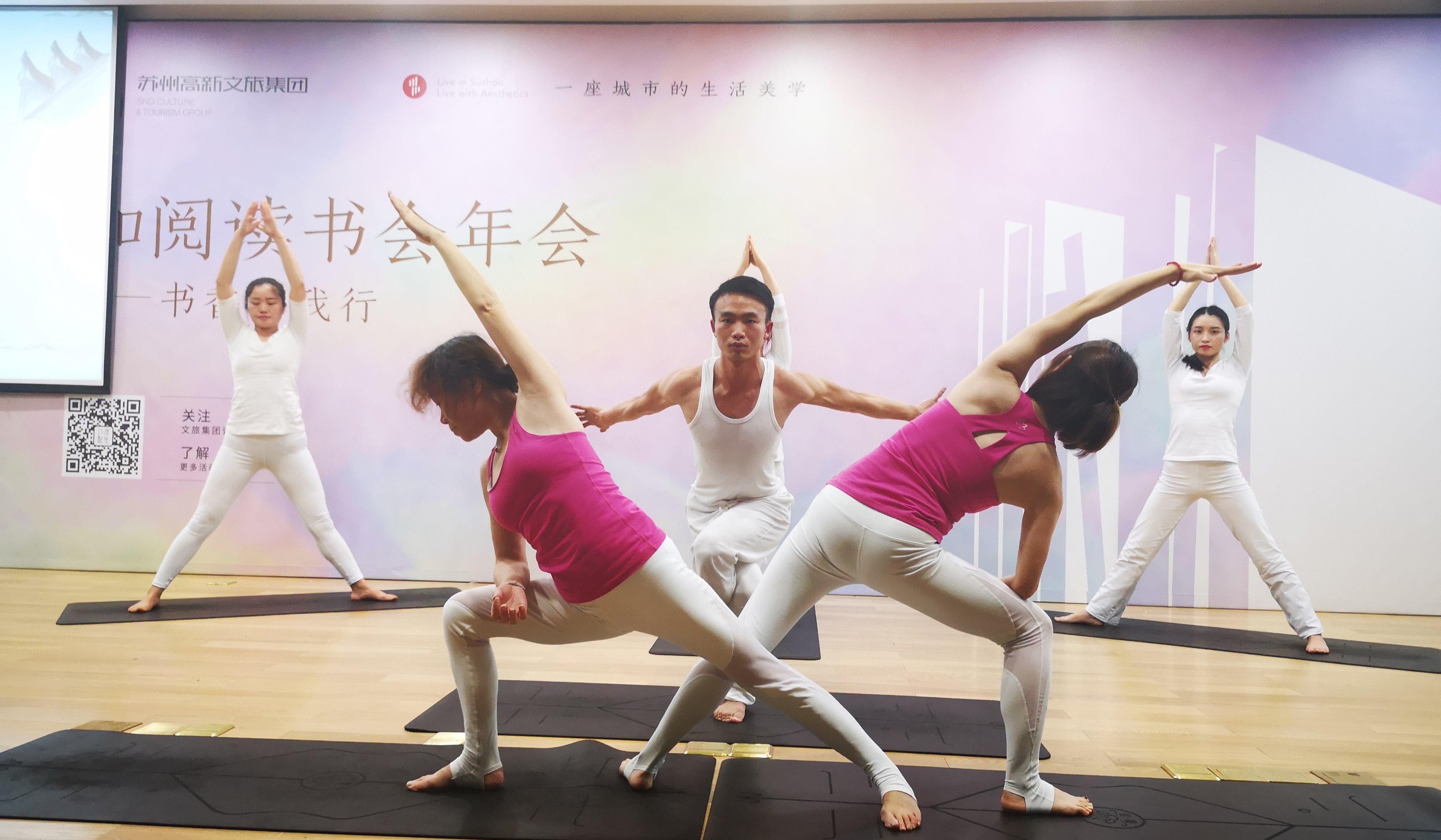【健康公益课】办公室瑜伽:碎片时间快速瑜伽