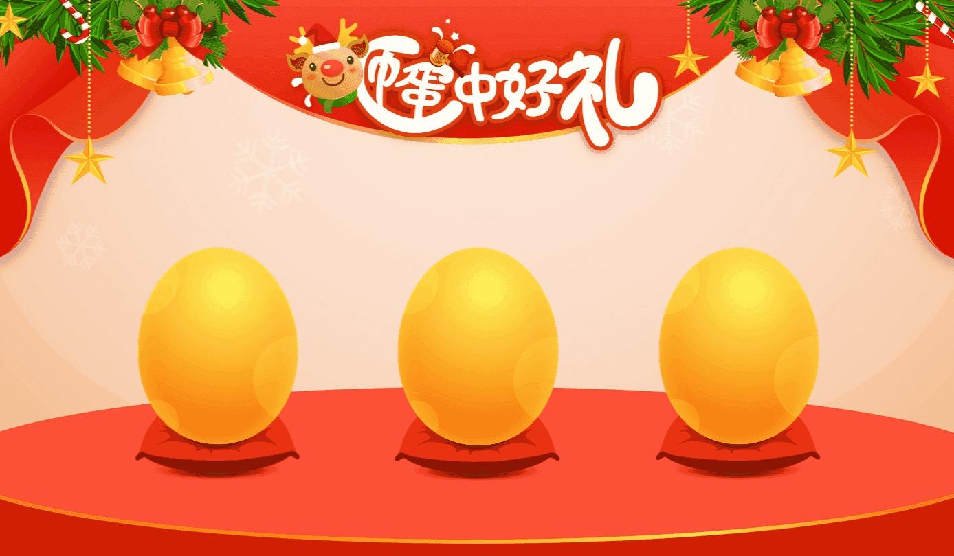 【年终感恩】温暖一冬,东海堂双旦钜惠来袭