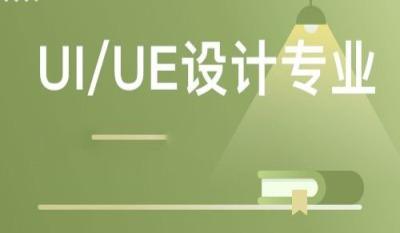 惠州影视后期培训,高级UE交互设计就业班
