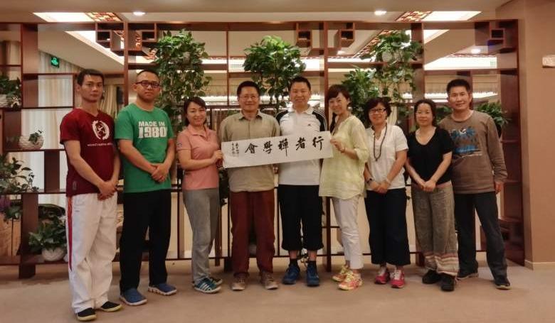 行者禅学会周六(12月28日,第253期)共修报名通知