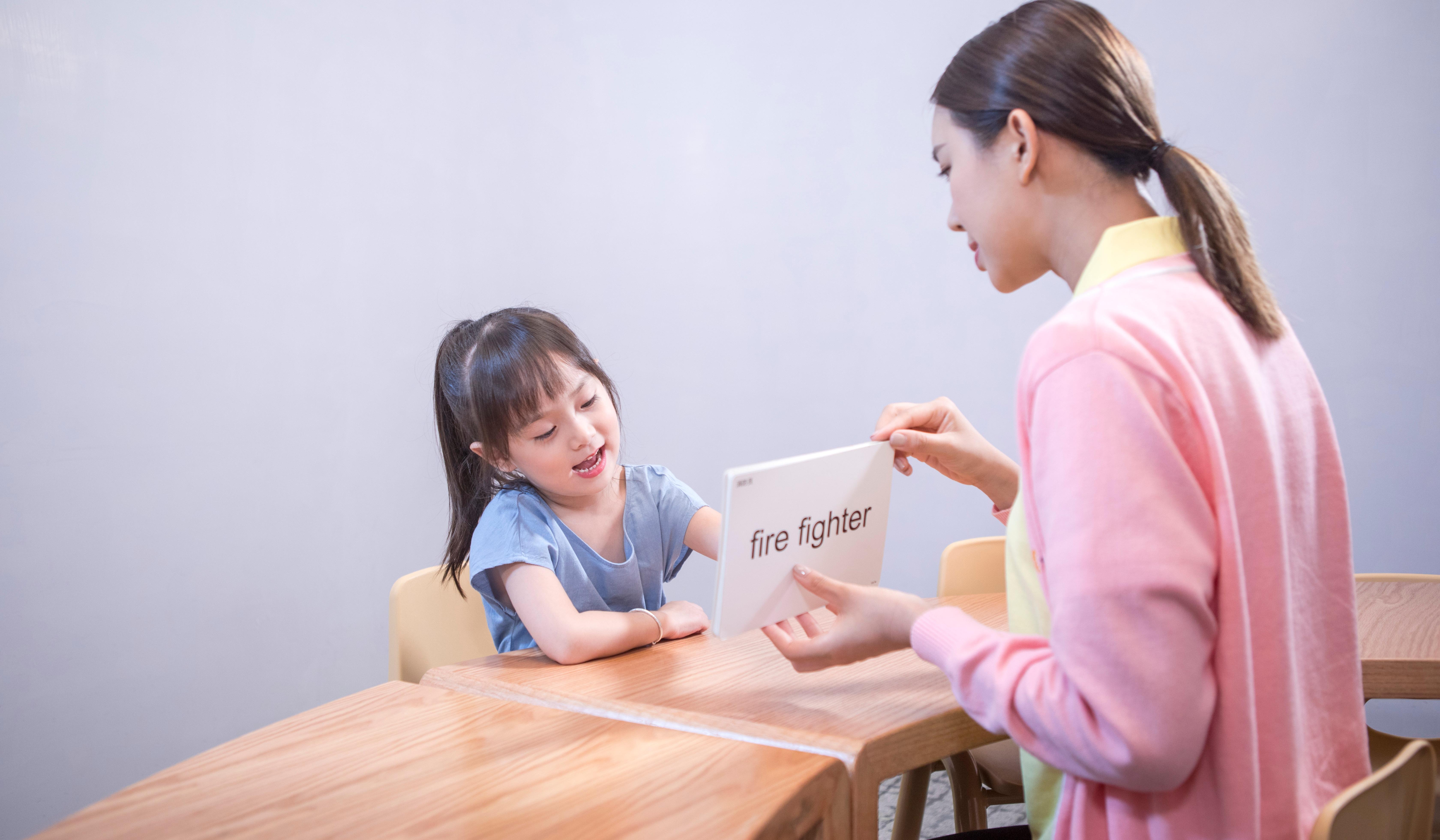 七田真|限量0元抢课!提高0-6岁孩子专注力、记忆力