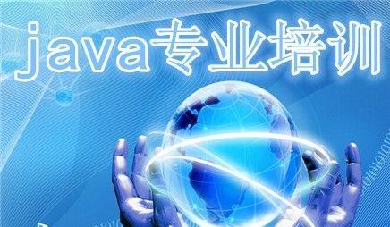 天津java软件开发培训、零基础java培训班【免费试听满意在学】