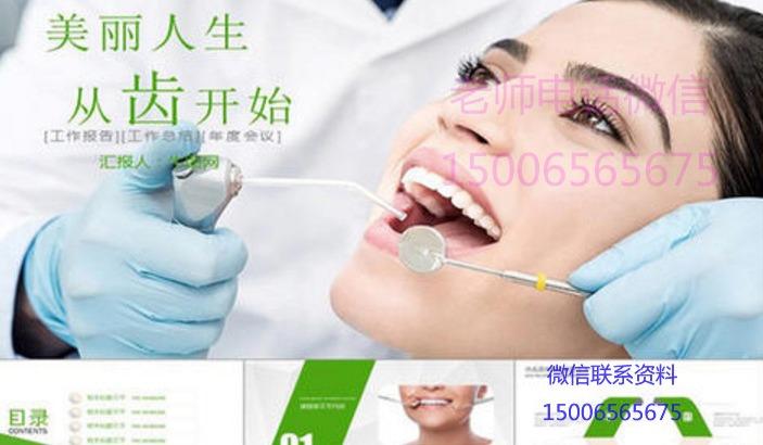 植牙、牙体牙髓、口腔颌面、牙齿矫正、牙齿美白、牙齿修复美容、儿童牙科