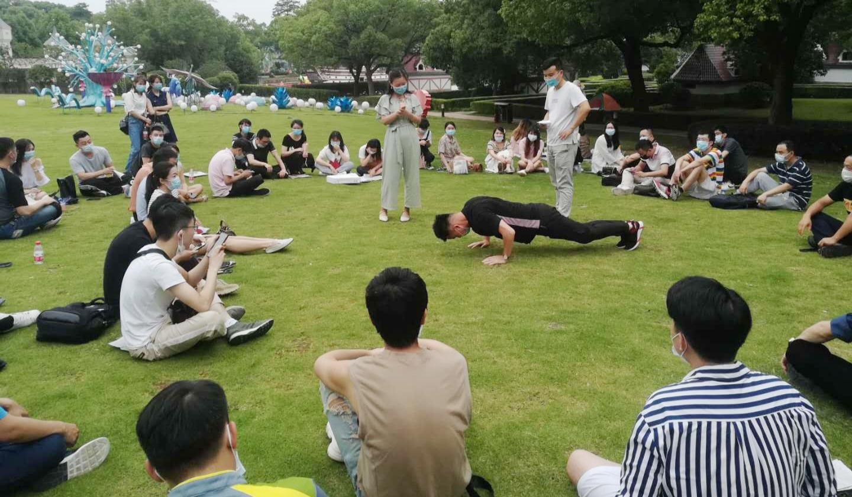 [户外]有缘聚2020年6月7日周日汉口江滩徒步草坪相亲活动