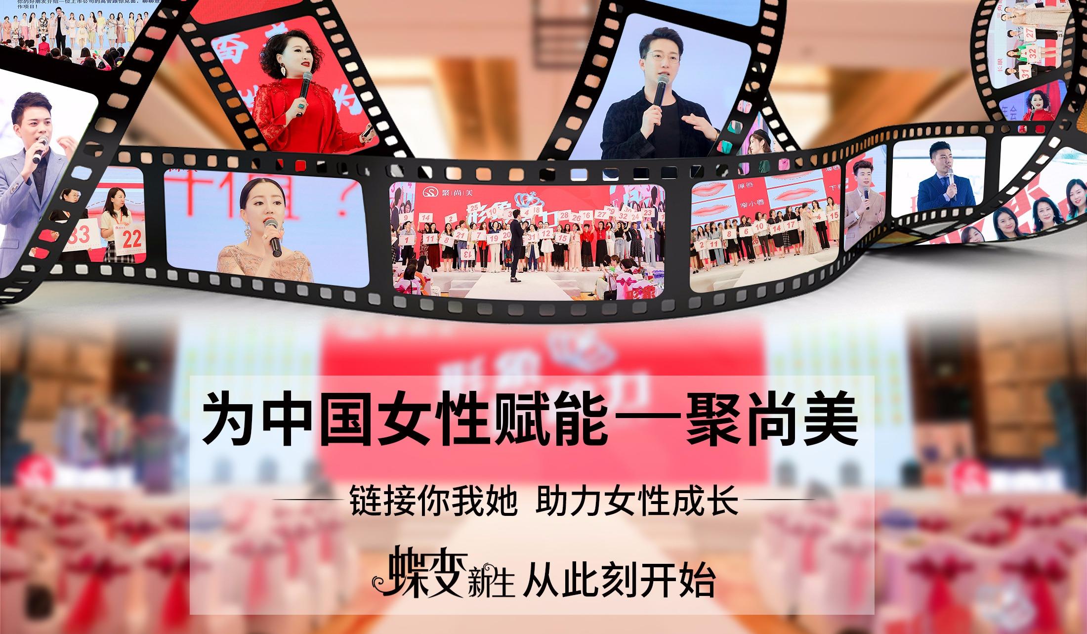 上海站《形象密码》新时代女性形象提升必修课(个性化色彩+妆容发型定位+体型调整+服装搭配技+衣橱管理)