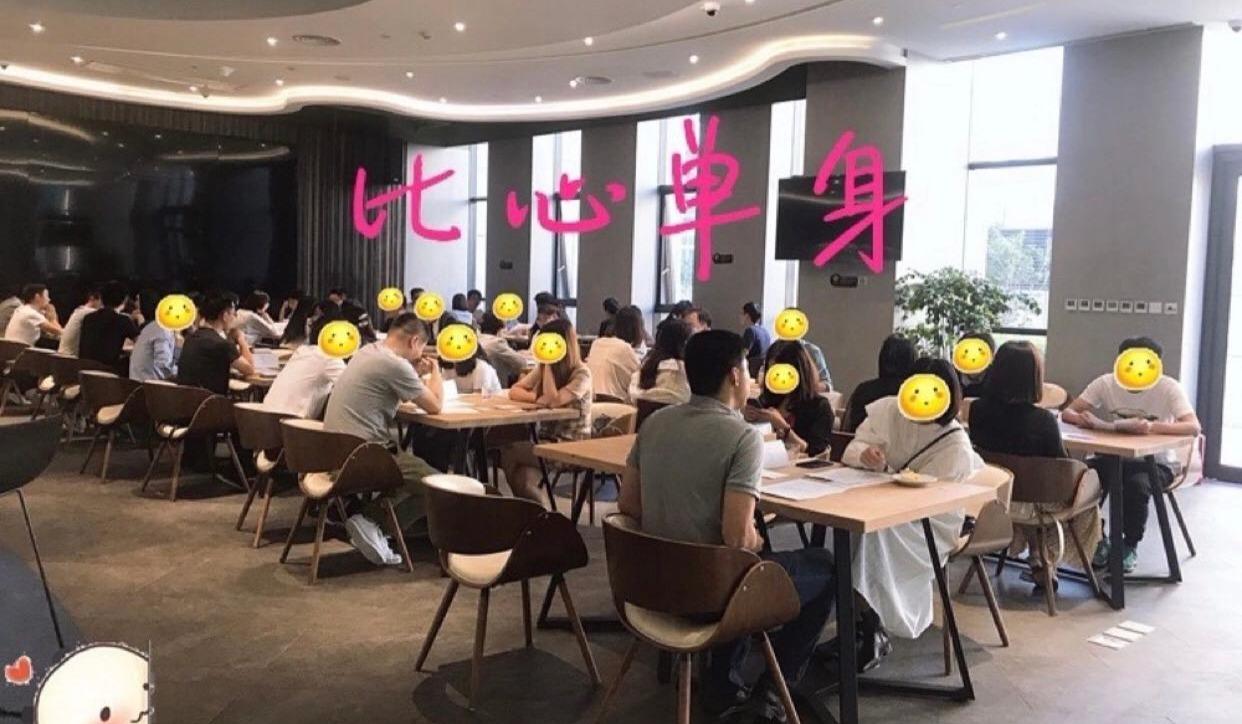 北京相亲会-2021年,北京哪里有相亲会?(IT金融高管,外企海归硕博)